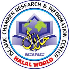 لوگوی حلال