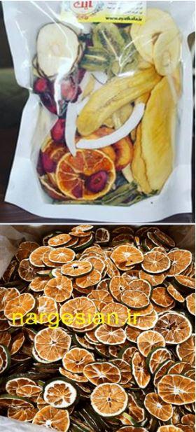 نارنگی خشک